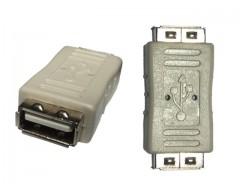 ADAPTADOR USB 2.0 H-H NISUTA NS-ADUSHH